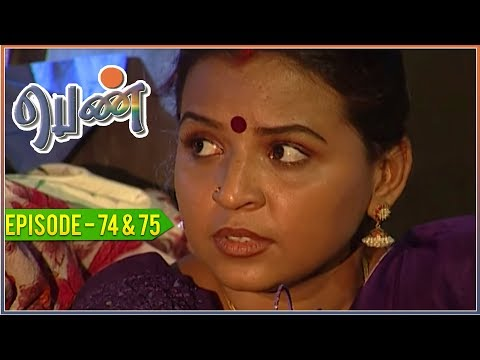 Penn - Tamil Serial | EPISODE 74&75