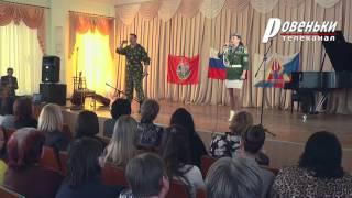 Ровеньки посетили артисты Ханты-Мансийского автономного округа