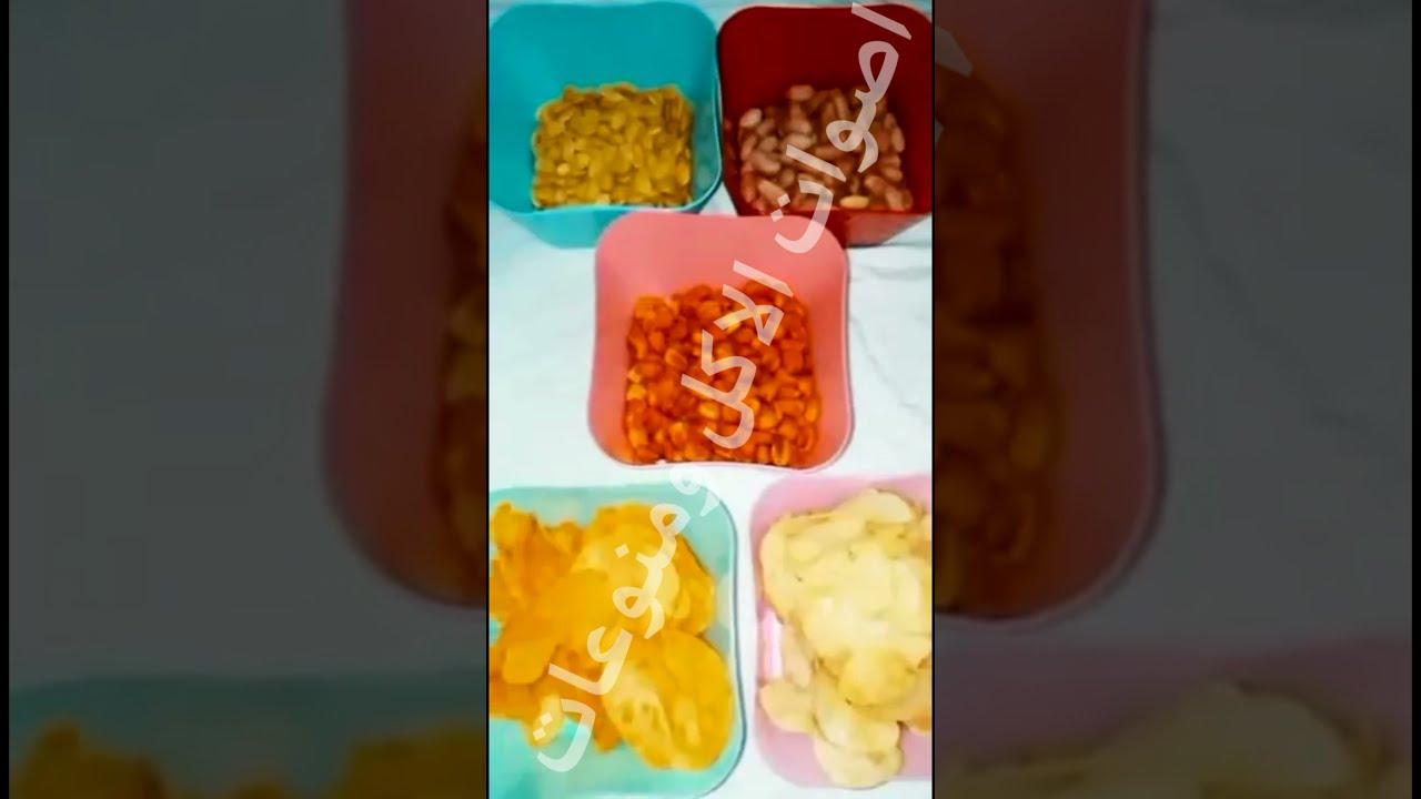 تسالي العيد 😋😍/Nuts platter/snack plate/طبق تسالي/طبق متنوع من تسالي اخر الليل 😍