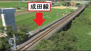 京成成田空港線とJR成田線と立体交差する地点を走行する成田スカイアクセス線上り3050形の車窓