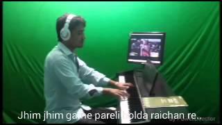 Samjhana Birsana Salalala- Piano Cover