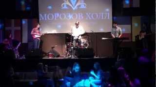 The Retuses - Заметался пожар голубой (Морозов Холл - Тверь)(Молодые артисты лейбла «Снегири» группа THE RETUSES, выпустившая на лейбле
