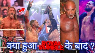 What Happened After Royal Rumble 2021 Edge Vs Roman Seth Rollins Winner Drew McIntyre On Goldberg