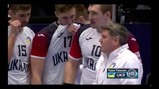 Handball Гандбол Австрия Украина Евро 2020 Обзор матча Аналитика Статистика