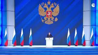Путин о новых выплатах семьям с детьми