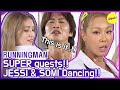 Download Mp3 [HOT CLIPS] [RUNNINGMAN] Queens are back again! JESSI & SOMI (ENG SUB)