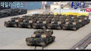 부산에 미군 무기, 전쟁물자 대형수송선 입항!