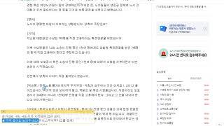 한국도로공사 vs 수납원 노조 상의 탈의 시위까지?! …