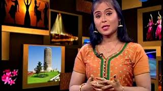 Mumbai Aamchi Mumbai - 19 November 2017 - मुंबई आमची मुंबई