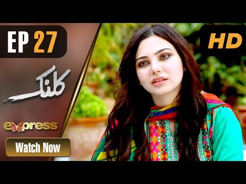 Kalank - Episode 27 - Express Entertainment Drama