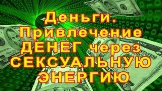 Срочно нужны деньги шымкент