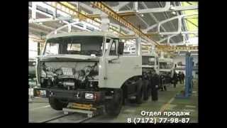 КАМАЗ-Инжиниринг(Официальный видео-ролик посвященный автосборочному предприятию АО