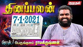 Raasi Palan 07-01-2021 | Dhina Palan | Astrology | Tamil Horoscope