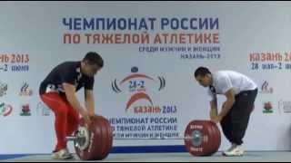 Мужчины до 94 кг Толчок ЧР 2013