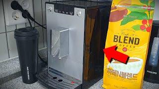 내가 정말 강력하게 추천하는 전자동 커피머신 !!