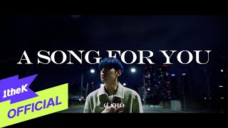 Cover images [MV] Gaho(가호) _ A song for you