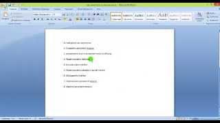 Как создавать документ Microsoft Excel и работать в нем.