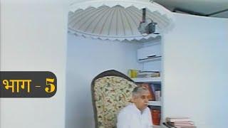 जगत गुरु संत रामपाल जी महाराज के अमृत वचन ।। भाग - 5 ।। #jagat_guru #satya_vachan