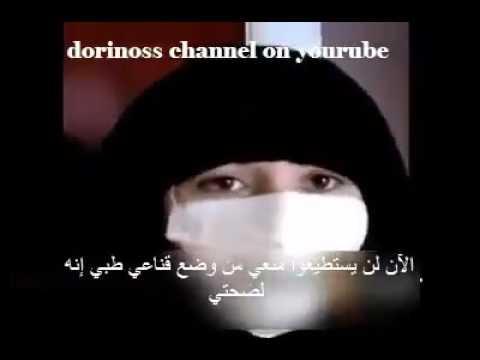 France face veil ban