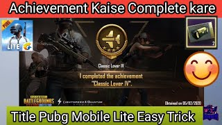 Achievement Point Kaise Badaye Pubg Mobile Lite | Part-4 | Entertaining Gamer