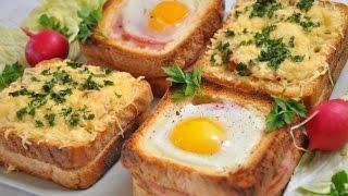 Бутерброды к завтраку, необычные и вкусные