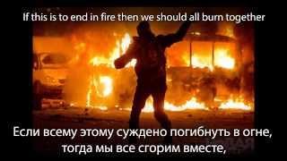 Dedicated to all free people of Ukraine!
