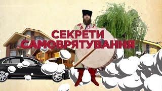 Как в селе можно заработать больше, чем на сборе польской клубники – Прорвемось!