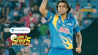 Unacademy RSWS Semi Final 1 | India Legends Vs West Indies Legends | Match Highlights