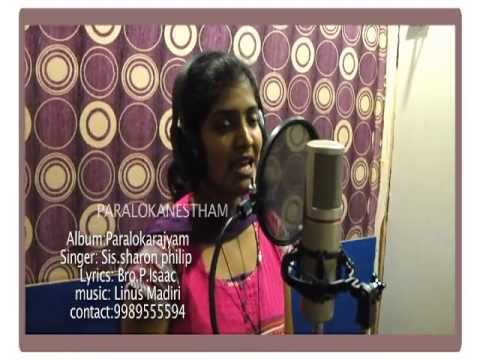 new latest album paralokarajyam sis. sharon philip all christian songs