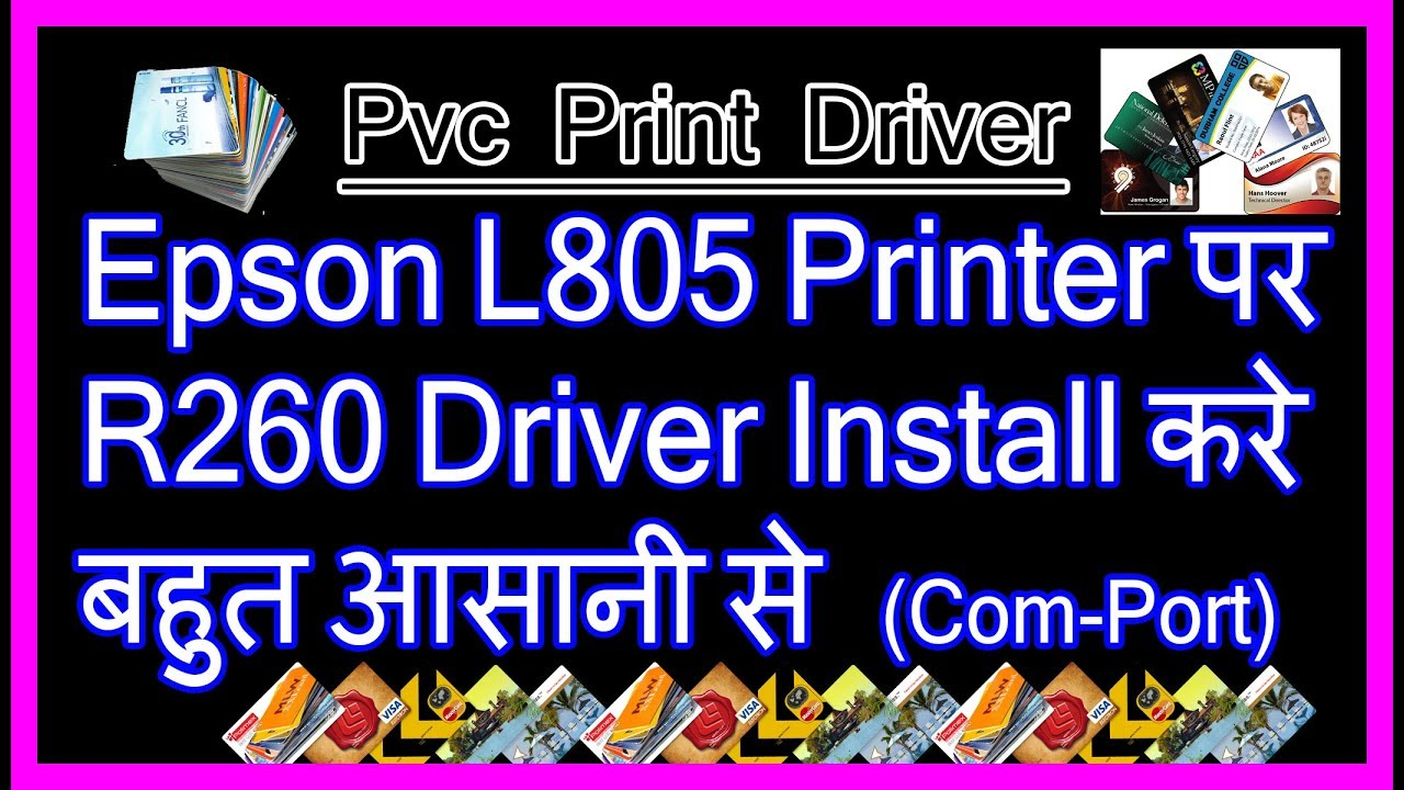 pvc card printing software install for epson l805