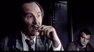 По данным уголовного розыска (1979) - разговор следователя с мошенником!