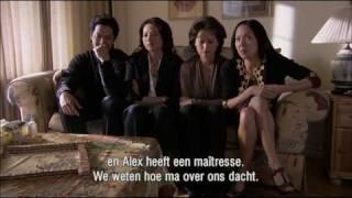Dim Sum Funeral - Trailer
