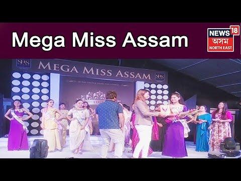 Mega Miss Assam Audition