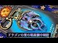 レジン*ドラゴンの宵の明星懐中時計Resin の動画、YouTube動画。