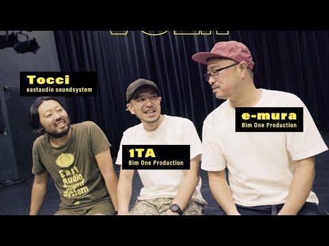 TDA TALKS Vol.1 - Bim One Production X Eastaudio Sound System -    Tokyo Dub Attack