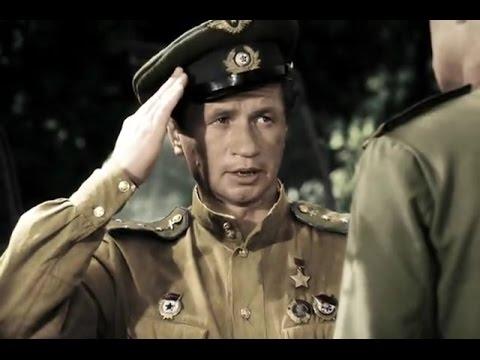 "La luptă pleacă doar ""bătrânii"" - URSS (1973)"