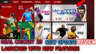Real Cricket™ 20 New Update Launched | Real Cricket™ 20 Upcoming Update Features