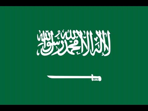 السعوديةتتقدم على مؤشر مكافحة الفساد دوليا  - 11:23-2018 / 2 / 24