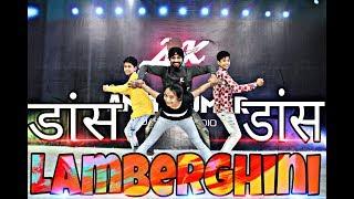 LAMBERGHINI | Cover Dance | Basic Dance Step | Choreography by Hemlata | Hodal | Haryana |