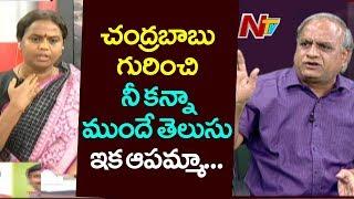 War Of Words Between TDP Leader Anuradha And Analyst Telakapalli Ravi | NTV