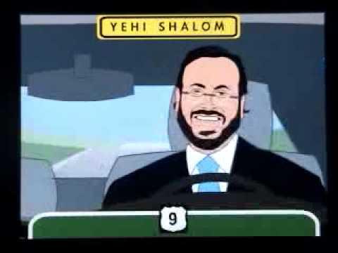 Yeedle Lev Echad Demo
