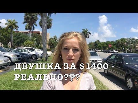 снять комнату в новостройке в москве
