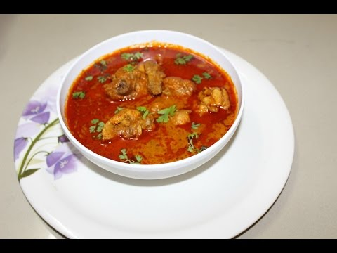 How To Make Chicken Curry At Home (Hindi)