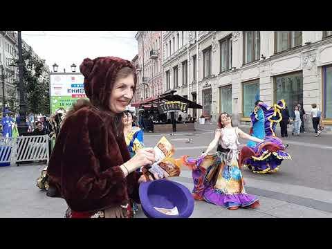 """Цыганский танец """"Джелем Джелем"""". Школа танцев Экспромт."""