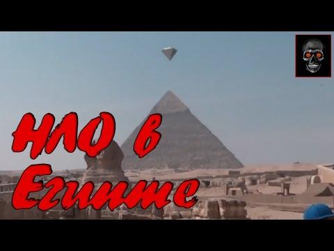 Боги Египта (2016) смотреть онлайн фильм бесплатно