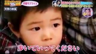 【泣ける動画】天国から息子へのビデオレター thumbnail
