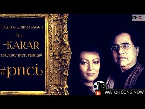 Karar || Gazal by Jagjit and Chitra Singh || Album Main aur Meri tanhaai
