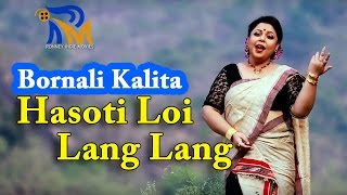 Hasoti Loi Lang Lang | Super hit Assamese Bihu Song | Bornali Kalita