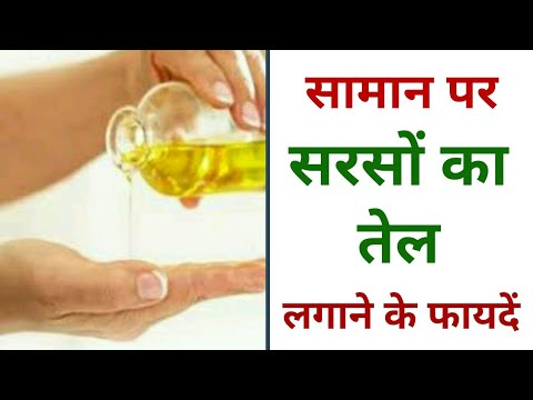 Health benefits of mustard oil for man and woman