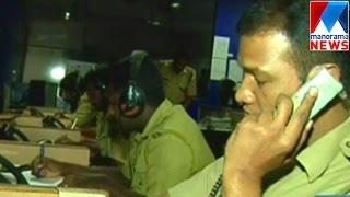 Police Control room smart now on   Manorama News